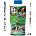 日本芝専用除草剤「シバキーププラスα」