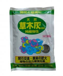 アミノール草木灰【500g】開花促進、果実肥大、根張増強、殺菌に